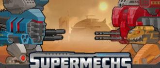 Super Mechs