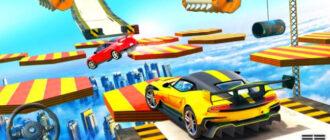 Stunt Car Driving Challenge